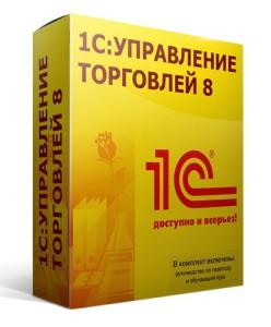 коробка_УТ