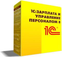 коробка_ЗиУП