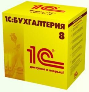 коробка_бухгалтерия ПРОФ КРП