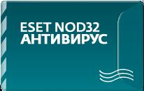 ESET NOD32 Антивирус карт